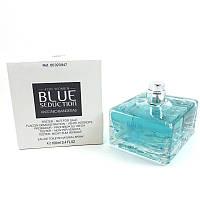 Тестер туалетна вода Antonio Banderas Blue Seduction For Women (ORIGINAL), 80 мл, фото 1
