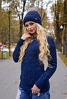 """Свитер """"Эмма 5120"""" Тёмный-синий ONE-SIZE"""