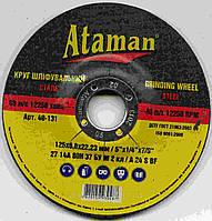 Зачистной круг Атаман 125 х 6 х 22