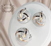 Комплект из серебра с золотыми накладками Ванесса