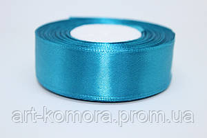 Лента атласная 2,5 см, синяя №47