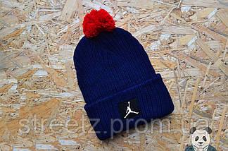 Зимняя шапка с бубоном Jordan / Джордан ( большой выбор цветов ), фото 3