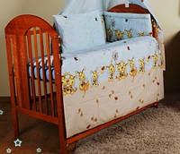 Детское постельное белье из 6 ед.голубого цвета (без балдахина и кармана). Пчелки