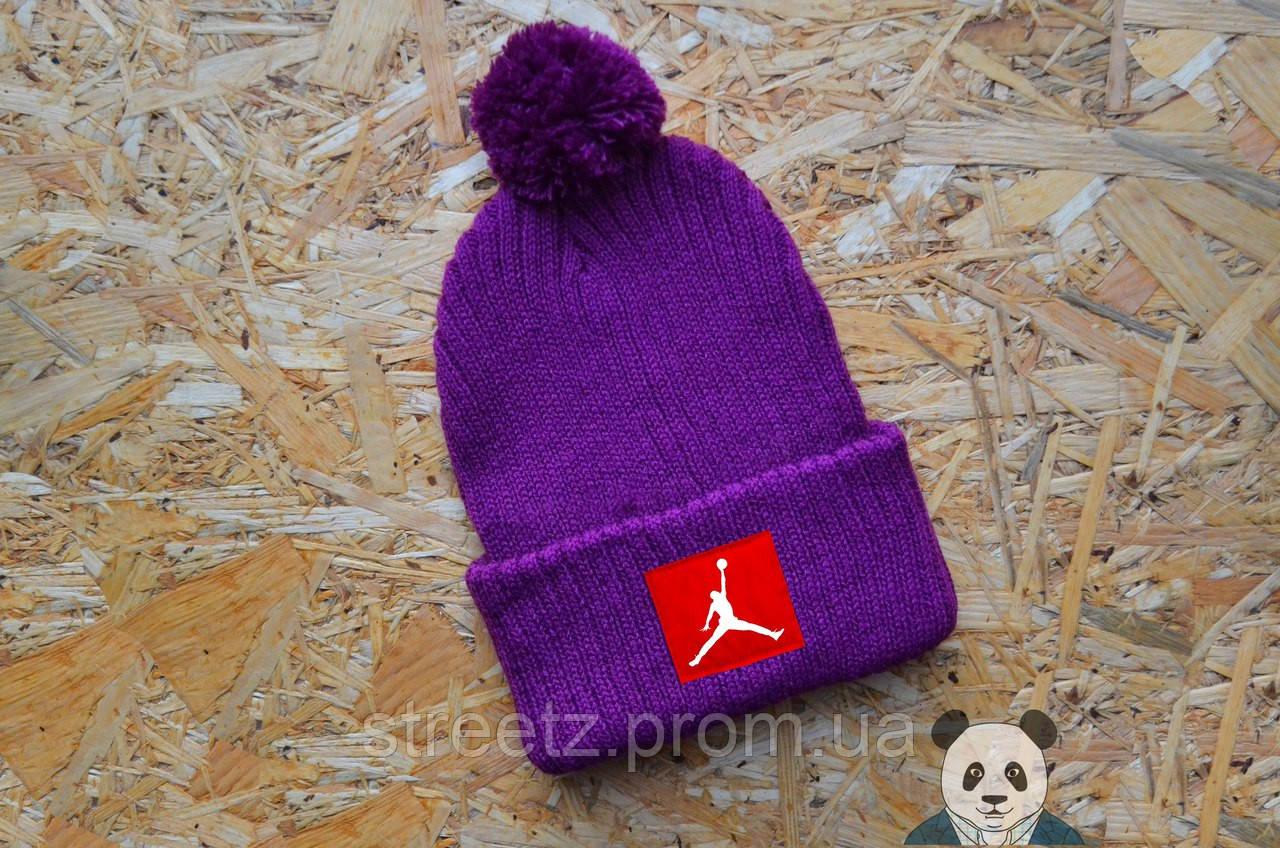 Зимняя шапка с бубоном Jordan / Джордан ( большой выбор цветов )
