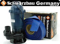 Насос wqd 214+ шланг 20м для чистой и грязной воды