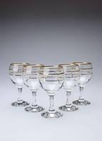 Набор бокалов для белого вина 170мл MIS декорированные под золото Fancy ArtCraft 31-146-265