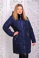 Женская куртка (зима ) Мутон  р. 50-56 синяя