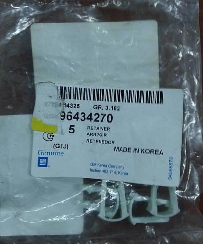 Клипса топливного фильтра Авео 1-3 / Лачетти 96434270