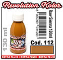 JVR Revolution Kolor, opaque raw sienna #112, 130ml, фото 2