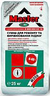 Стяжка для пола Мастер-РеМикс, 25кг