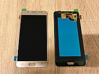 Дисплей Samsung J5 (2016) J510 Золото Gold GH97-18792A оригинал!