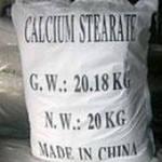 Стеарат кальция, кальций стеариновокислый, кальциевая соль стеариновой кислоты