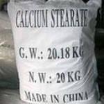 Стеарат кальция, кальций стеариновокислый, кальциевая соль стеариновой кислоты, фото 2