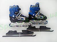 Раздвижные коньки-ролики синего цвета со светящимся передним колесом S(34-37), M(38-41).