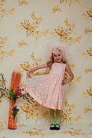 Карнавальный костюм маргаритка прокат, фото 1