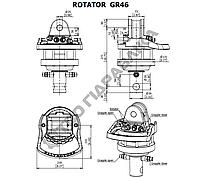 Ротатор Baltrotors GR 46