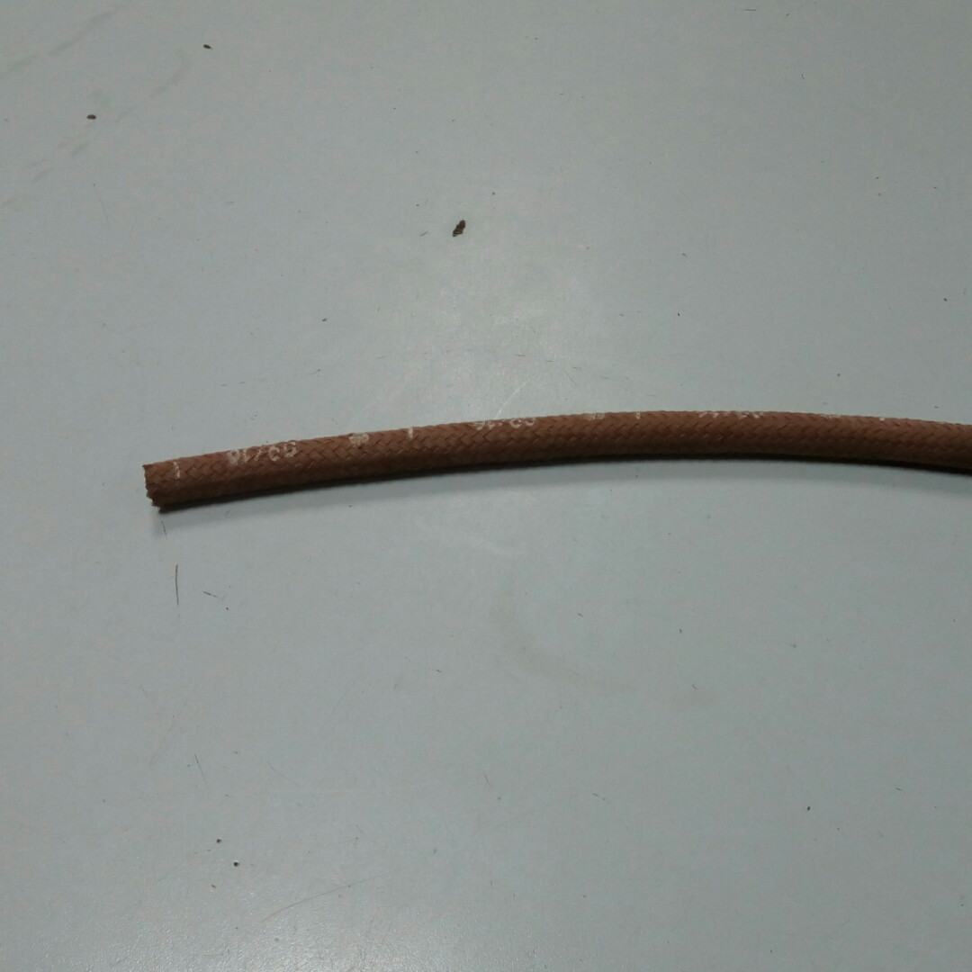 Шланг сцепления ВАЗ гибкий бачка к гл. цилиндру (пр-во БРТ)