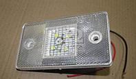 Фонарь габаритный 12В белый (светодиод) (пр-во Украина)