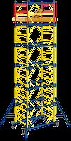 Вышка-тура 1,2х2,0