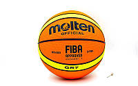 Мяч баскетбольный MOLTEN BGR7 (р-р №7, резина, бутил, оранжево-желтый)