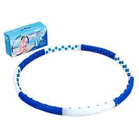 Обруч массажный Hula Hoop JS-6010 Dynamic Hoop