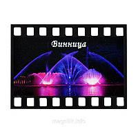 """Магніт - кадр з кінострічки """"Вінниця: Фонтан в рожевому кольорі"""""""