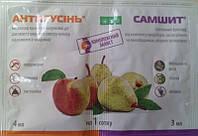 Инсектицид Антигусень + Самшит  (4мл+ 3 мл) - защита овощных, пасленовых, плодовых культур от вредителей