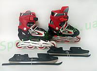 Раздвижные коньки-ролики красного цвета со светящимся передним колесом S(34-37), M(38-41).