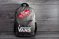Городской рюкзак, для ноутбука, унисекс, Vans серый, высокое качество.