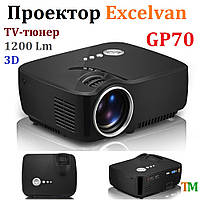 Проектор Excelvan GP70 (1200Lm, TV-тюнер)