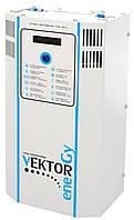 Стабилизатор напряжения для дома VEKTOR ENERGY VN-8000 Trust (тиристорный)