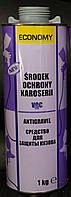 Средство для защиты кузова Гравитекс  ECONOMY 1кг серый