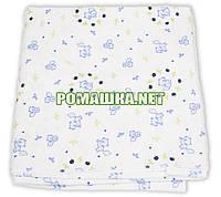 Белая детская ситцевая (ситец) пеленка 110х90 см с русунками для пеленания тонкая 3115-21Голубой
