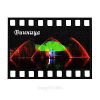 """Магніт - кадр з кінострічки """"Вінниця: Фонтан у зелено-червоному кольорі"""""""