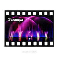 """Магніт - кадр з кінострічки """"Вінниця: Фонтан у рожево-синьому кольорі"""""""