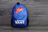 Городской рюкзак, для ноутбука, унисекс, Vans синий, высокое качество.