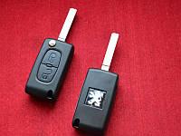 Ключ Peugeot выкидной 2 кнопки 46id 433Mhz PCF7941 (0523 FSK)