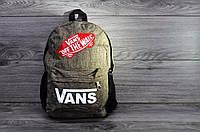 Городской рюкзак, для ноутбука, унисекс, Vans золотистый, высокое качество.