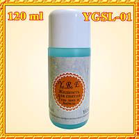 YRE  Жидкость для Снятия Гель-Лака и Акрила YGSL-01, 120 мл., фото 1