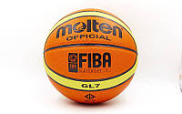 Мяч баскетбольный Composite Leather №7 MOLTEN  Indoor/Outdoor (оранжевый)