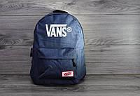 Городской рюкзак, для ноутбука, унисекс, Vans темно-синий, высокое качество.