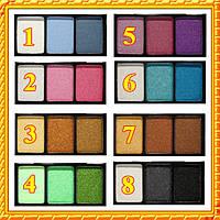 Тени Meis MS-5113 трехцветные, 8 тонов Упаковка