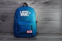 Городской рюкзак, для ноутбука, унисекс, Vans голубой, высокое качество.