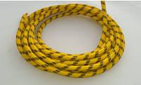 Провод для освещения желтый+коричневый