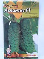 Семена Огурец  Атлантис F1    0,5г   ТМ Урожай