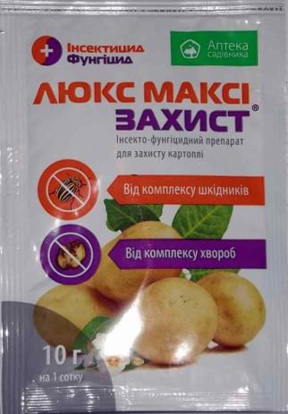 Инсектицид Люкс Макси Защита (10 г) — мощный инсектицид: в плодовых насаждениях, винограда, томатах, картофеле