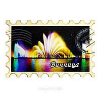 """Магніт у вигляді марки """"Вінниця: Фонтан різнобарвний"""""""