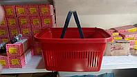 Пластиковая корзинка для продуктов 22 литра (покупательская тележка)