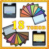 Тени одноцветные матовые и атласные компактные одинарные, упаковкой, 18 тонов.