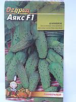 Насіння Огірок Аякс F1 15с, зіп-пакет